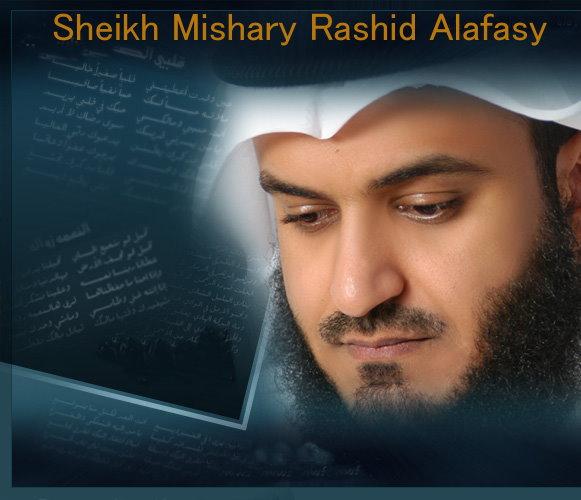 مشاری بن راشد العفاسی